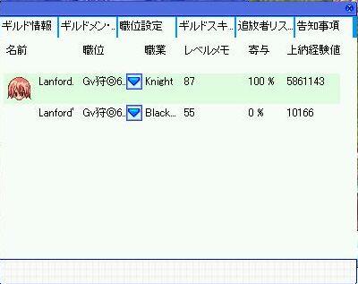 b0017112_131036.jpg