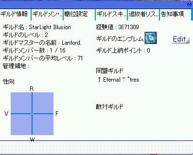 b0017112_1321411.jpg