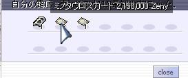 a0015135_20101612.jpg
