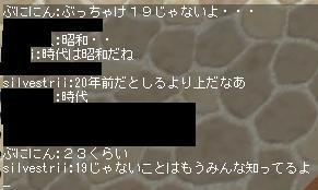c0024454_2121668.jpg