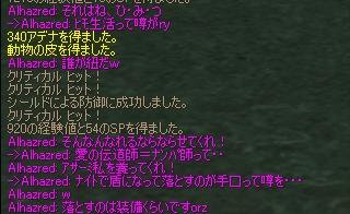 b0060355_8513074.jpg