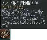 b0022673_15382074.jpg