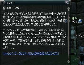 b0022673_1546567.jpg