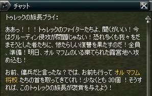 b0022673_16152147.jpg