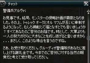 b0022673_1621224.jpg