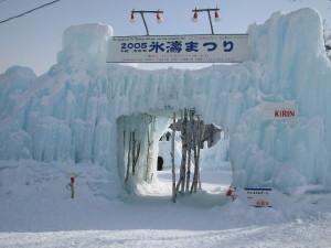 支笏湖氷濤祭り_a0008185_8412416.jpg