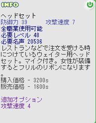 b0027699_2151857.jpg