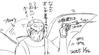 b0019611_23401548.jpg