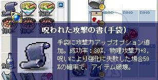 c0033919_10552730.jpg