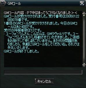 b0016320_15362552.jpg