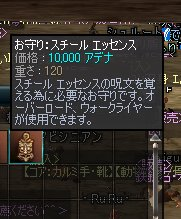 b0016320_15481855.jpg