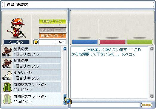 b0039021_11443042.jpg