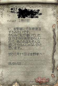 c0033821_19545530.jpg