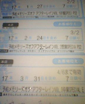 b0052735_1523680.jpg