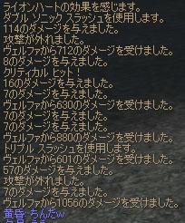 b0065245_17544269.jpg