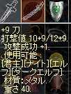 b0032347_12443918.jpg