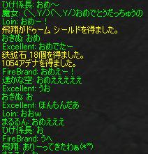b0046950_19104275.jpg