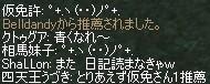 a0030061_22451086.jpg