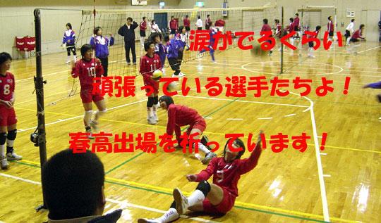 中学・高校女子_c0000970_21411065.jpg