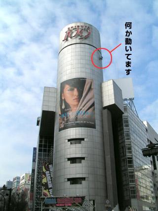 1月24日(月)今日の渋谷109前交差点_b0056983_11215880.jpg