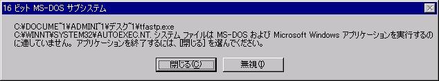 b0029688_1654661.jpg