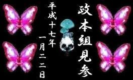 b0013897_13583418.jpg