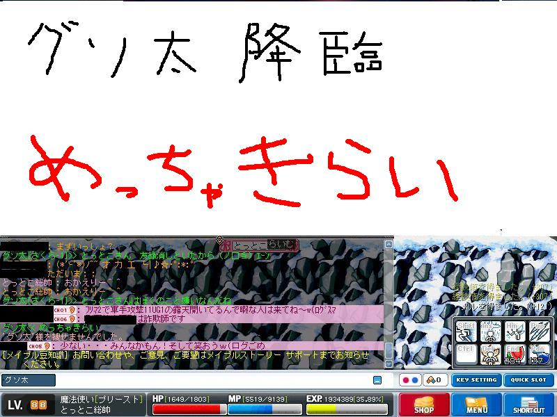 b0069897_2584031.jpg
