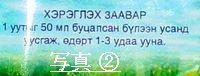 b0028614_1622571.jpg