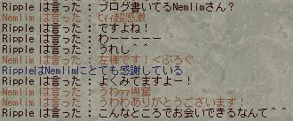c0011127_0122743.jpg