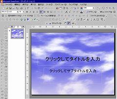 b0060530_11101427.jpg