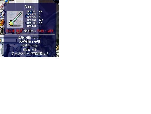 c0039432_2234462.jpg