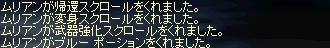 b0010543_1854519.jpg
