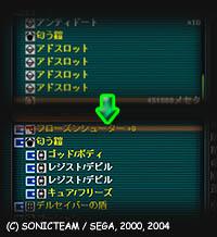 b0002644_12225014.jpg
