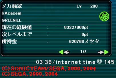 c0039748_1750827.jpg