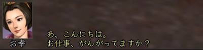 c0025858_7544912.jpg