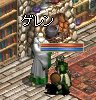 c0020960_5205124.jpg