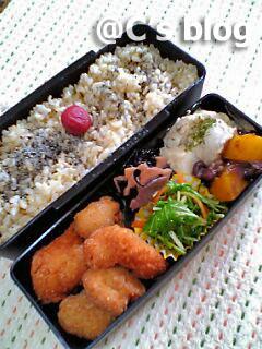大豆肉のから揚げ 1月25日のお弁当_a0004863_2338182.jpg
