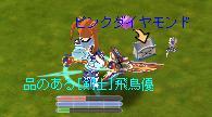 b0037463_20242789.jpg