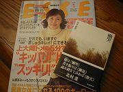 b0043974_10535852.jpg