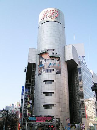 1月25日(火)今日の渋谷109前交差点_b0056983_11253693.jpg