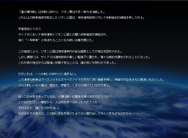 b0037005_2040767.jpg