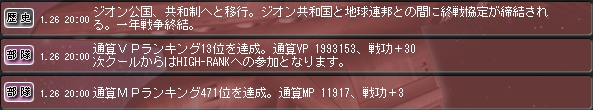 b0037005_204309.jpg