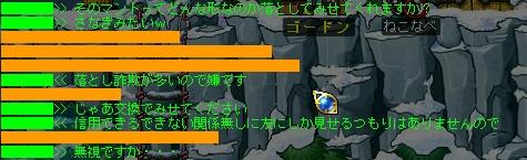 b0039021_1453615.jpg