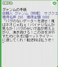 b0002723_2111831.jpg