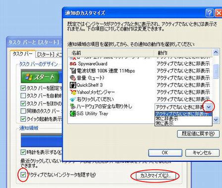 a0030830_101150.jpg