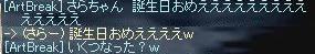 b0036436_7124079.jpg