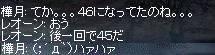 b0036436_7132995.jpg