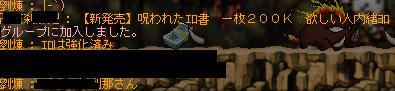 c0029036_13471775.jpg