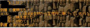 c0029036_13532712.jpg