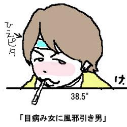 b0054438_0333574.jpg